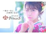 Studio Princess 神戸店の店舗サムネイル画像