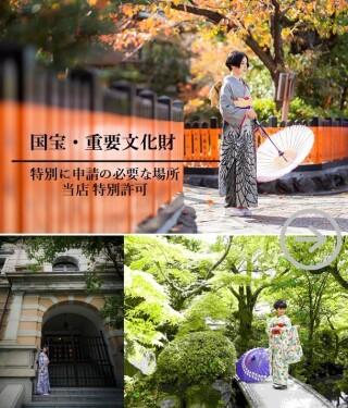 「ロケーション専門Studio」ギャラリア神戸北野 三宮営業所の店舗画像2