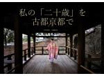 重要文化財ロケーションstudio ギャラリア・京都の店舗サムネイル画像