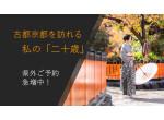 「ロケーション専門Studio」ギャラリア神戸北野・大阪の店舗サムネイル画像
