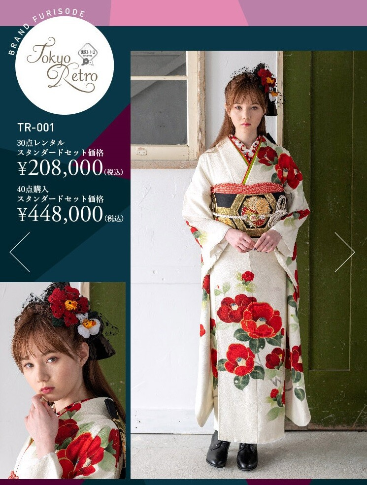 tokyo LP1_top