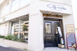 二十歳振袖館Az 横浜港北本店の店舗画像1