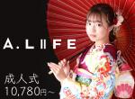 丸玉 A.LIFE 浜松店の店舗サムネイル画像