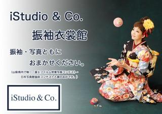 iStudio & Co. 振袖衣裳館(iスタジオ)の店舗画像1