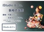 iStudio & Co. 振袖衣裳館(iスタジオ)の店舗サムネイル画像