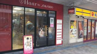 一蔵 横須賀店の店舗画像1