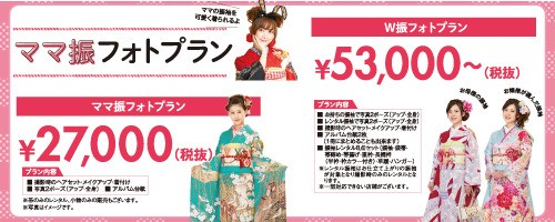 2017_shop5
