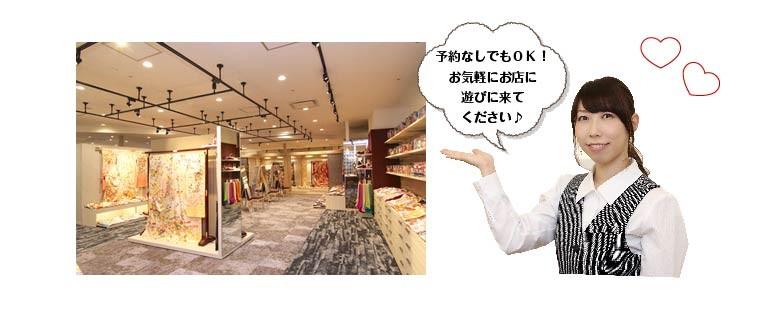 shopinfo6
