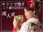 フォトガーデン キラリ蓮田の店舗サムネイル画像