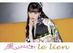 風のスタジオ LeLien イオン狭山店の店舗サムネイル画像