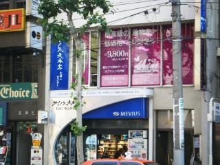 レンタル着物マイン 六本木店の店舗画像1