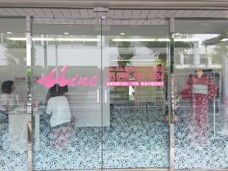 レンタル着物マイン 大宮店の店舗画像1