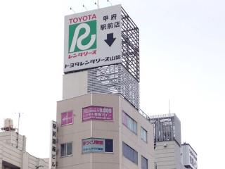 レンタル着物マイン 甲府店の店舗画像1
