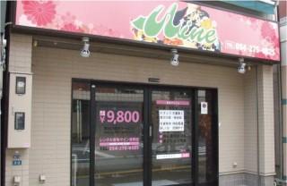 レンタル着物マイン 静岡店の店舗画像1