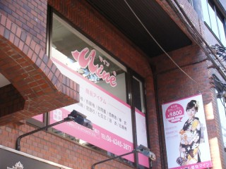 レンタル着物マイン 心斎橋店の店舗画像1