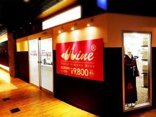 レンタル着物マイン 梅田店の店舗画像1
