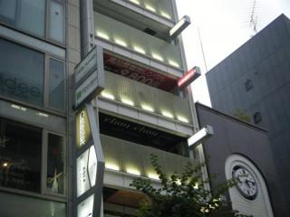 レンタル着物マイン 神戸店の店舗画像1