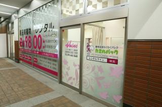 レンタル着物マイン 香椎店の店舗画像1