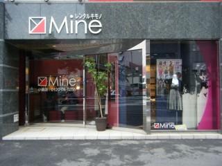 レンタル着物マイン 小倉店の店舗画像1