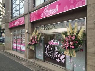 レンタル着物マイン 大橋店の店舗画像1