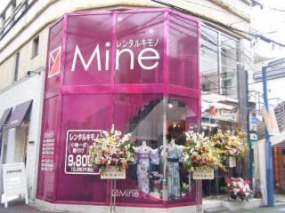 レンタル着物マイン 天神店の店舗画像1