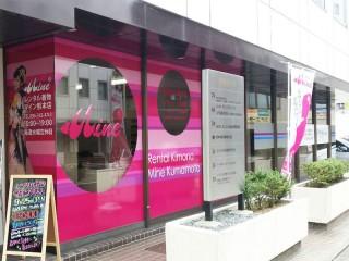 レンタル着物マイン 熊本店の店舗画像1