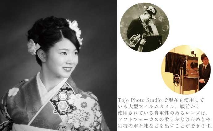 my振袖_film