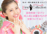 FirstCollectionの店舗サムネイル画像