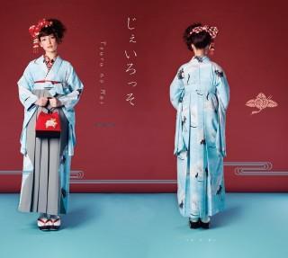 婚礼衣装 千代屋 宮津本店の店舗画像3