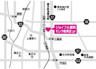ジョイフル恵利 モレラ岐阜店の店舗画像1
