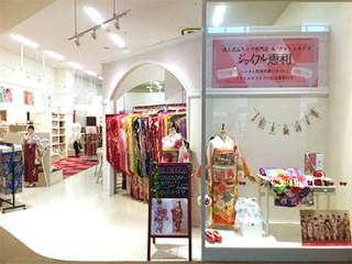 ジョイフル恵利 モレラ岐阜店の店舗画像2