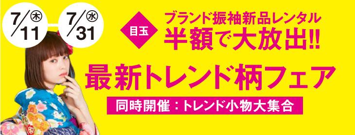 kikaku_saishin