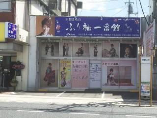ふり袖一番館 可部店 こころの店舗画像1
