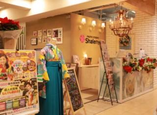 フォトスタジオ シャレニー ながの東急百貨店の店舗画像3