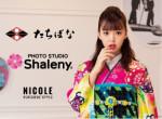 フォトスタジオ シャレニー ながの東急百貨店の店舗サムネイル画像