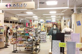 振袖専門店 たちばな 柏崎店の店舗画像3