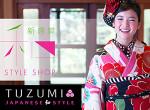 TUZUMI - 振袖・袴・七五三着物レンタルの店舗サムネイル画像