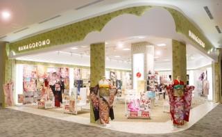 HANAGOROMO イオンモール岡山店の店舗画像1