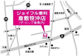 ジョイフル恵利 倉敷笹沖店の店舗画像1