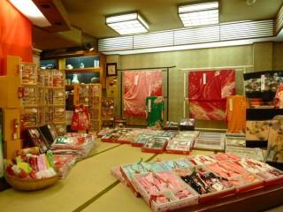 きも乃 石田屋の店舗画像2