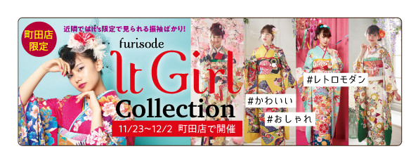 itgairl