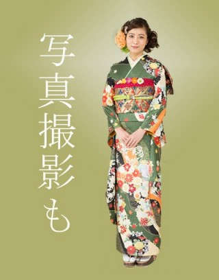 AiR フォトスタジオ 宝塚店の店舗画像3