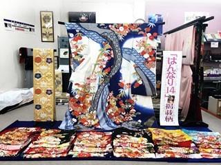 橋本絞店の店舗画像2