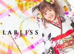 振袖ファッションイベント-ラブリス2nd-の店舗サムネイル画像