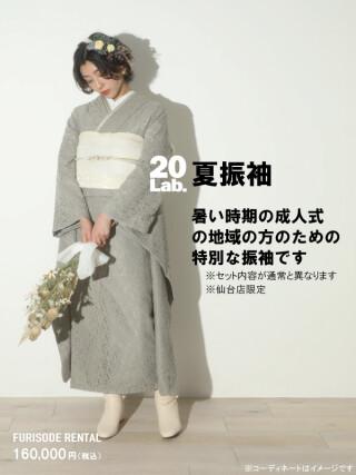 【仙台店限定】20Lab.OriginalCollection