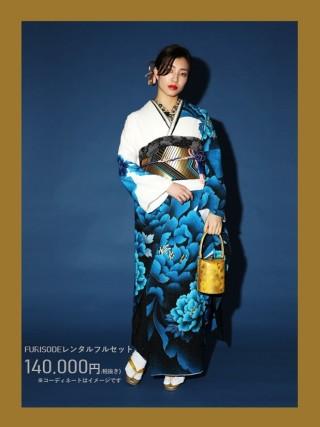 2019最新振袖Collectionの衣装画像1