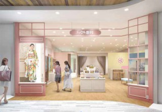 ジョイフル恵利 高崎オーパ店の店舗画像1
