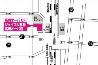 ジョイフル恵利 高崎オーパ店の店舗画像2
