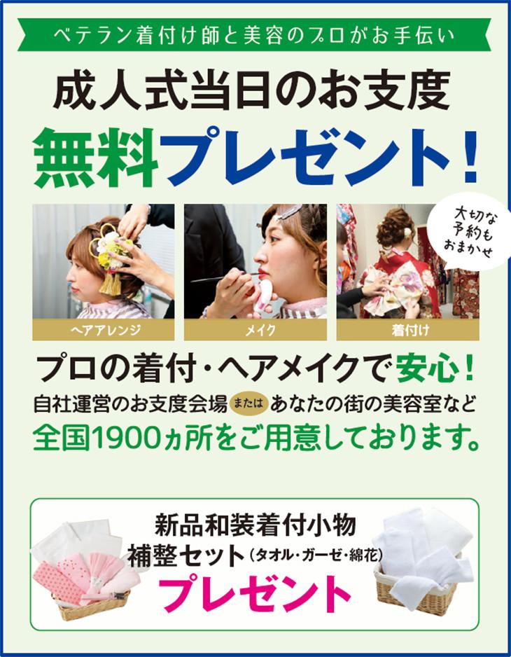 yoko_oshitaku