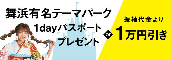 kikaku_maihama